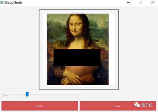 裸照一键定制软件疯传网络,5天超50万人下载!每个人都可能成为受害者