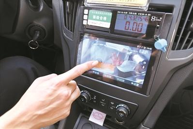 """广州首次上线""""人脸识别""""出租车 出现这些情况都将自动预警"""