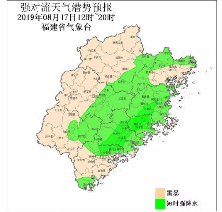 △17日降雨预报和强天气落区图