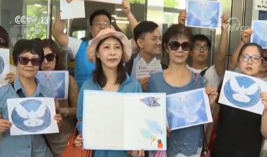 央视记者采访受伤香港警察黄警官 讲述受伤经过及事发细节