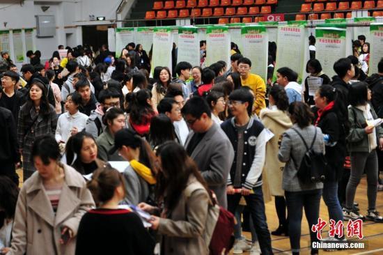 70年间中国城镇就业增27.3倍 就业形势长期稳定