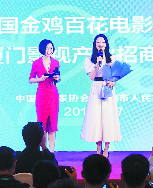 姚晨(右)成为第二十八届中国金鸡百花电影节形象大使。(市文发办 供图)