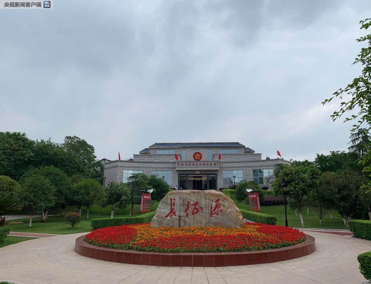 位于江西省于都县的中央红军长征出发纪念馆。(央视记者段德文拍摄)