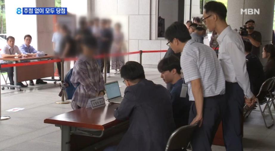 朴槿惠案终审宣判:现场很冷清 88个对普通市民开放的席位 还剩下7个名额