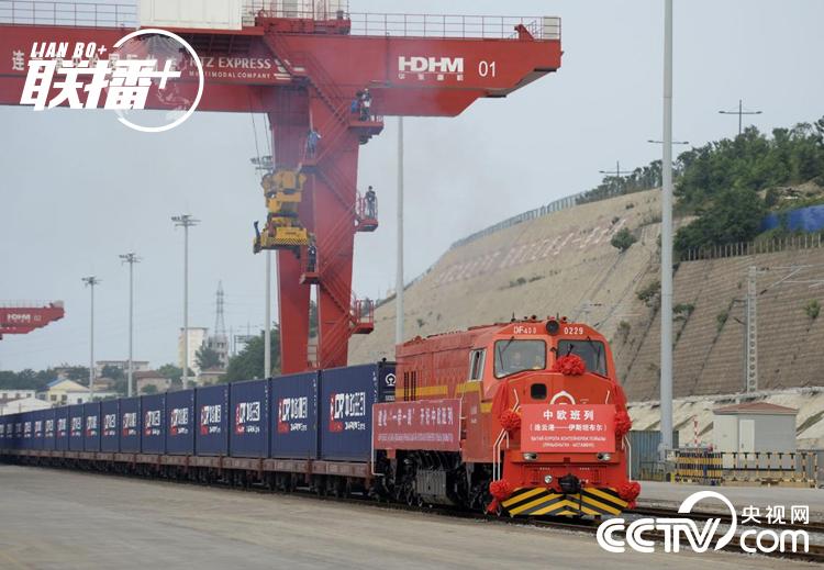 2017年6月8日,由江苏连云港开往土耳其伊斯坦布尔的中欧班列驶出中哈连云港物流合作基地