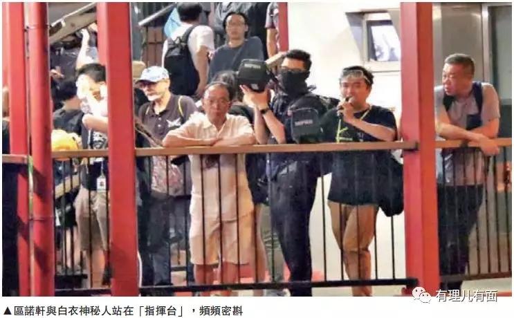 """△7月21日晚,区诺轩在天桥上""""视察""""暴乱"""