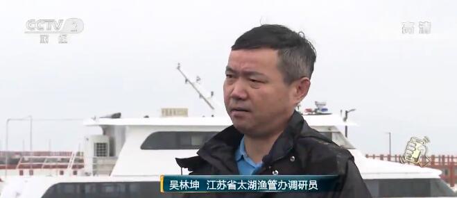 江苏:禁渔期结束 太湖迎来秋汛开捕