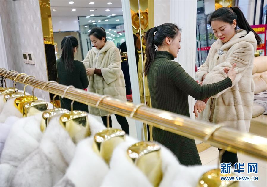 顾客在河北省肃宁县一家裘皮商城选购服装(2017年12月29日摄)。新华社记者 杨世尧 摄