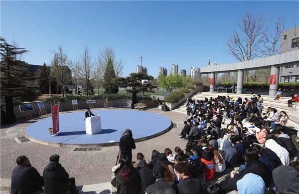 中央美术学院积极推进思政课改革创新