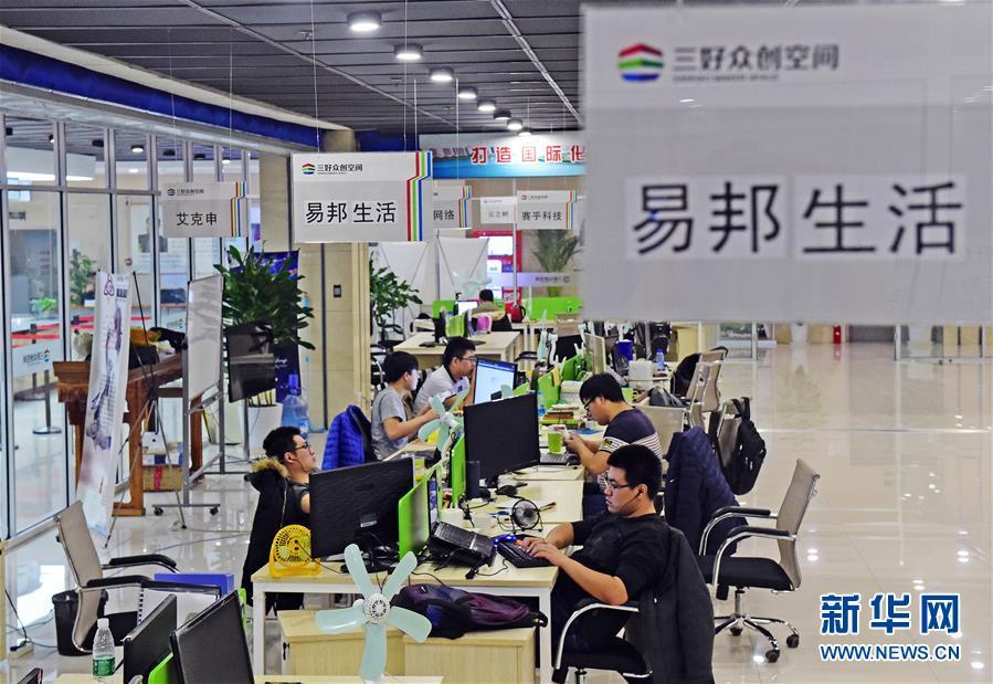 创客在沈阳三好众创空间工作(2016年12月21日摄)。 新华社记者 杨青 摄