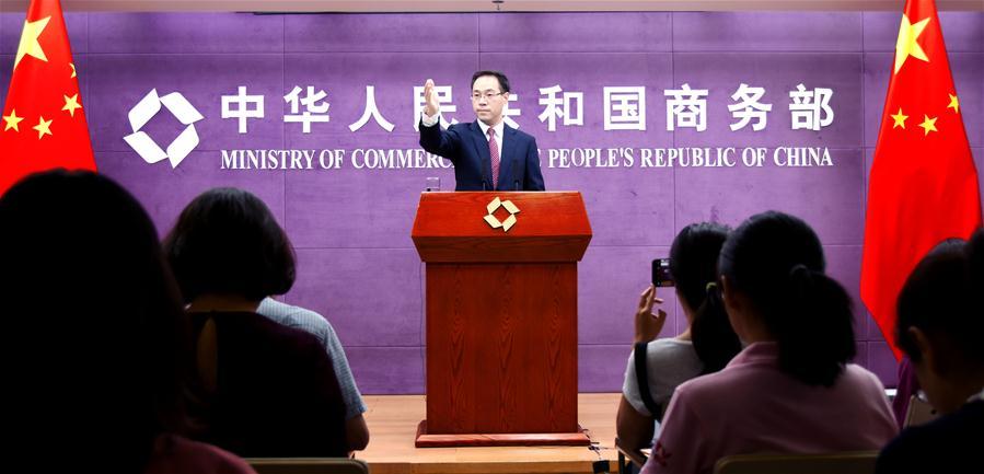 Gao Feng, spokesman for China