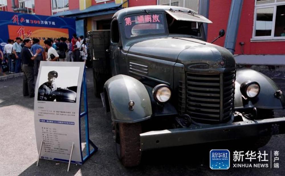 ↑这是1956年7月13日出厂的第一辆解放牌卡车(2001年7月15日摄)。新华社记者徐家军摄