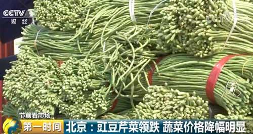 北京:豇豆芹菜领跌 蔬菜价格降幅明显
