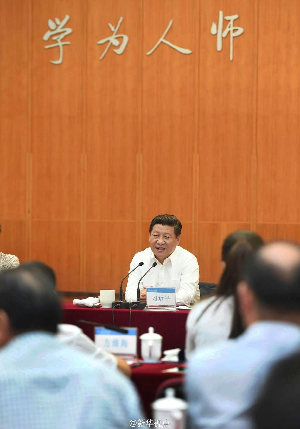 2014年9月9日,习近平总书记来到北京师范大学看望教师学生,向全国广大教师和教育工作者致以崇高的节日敬礼和祝贺。这是习近平同学校师生代表进行座谈。(新华社)