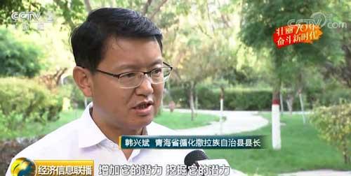 青海循化:家家养牛 激发脱贫内生动力