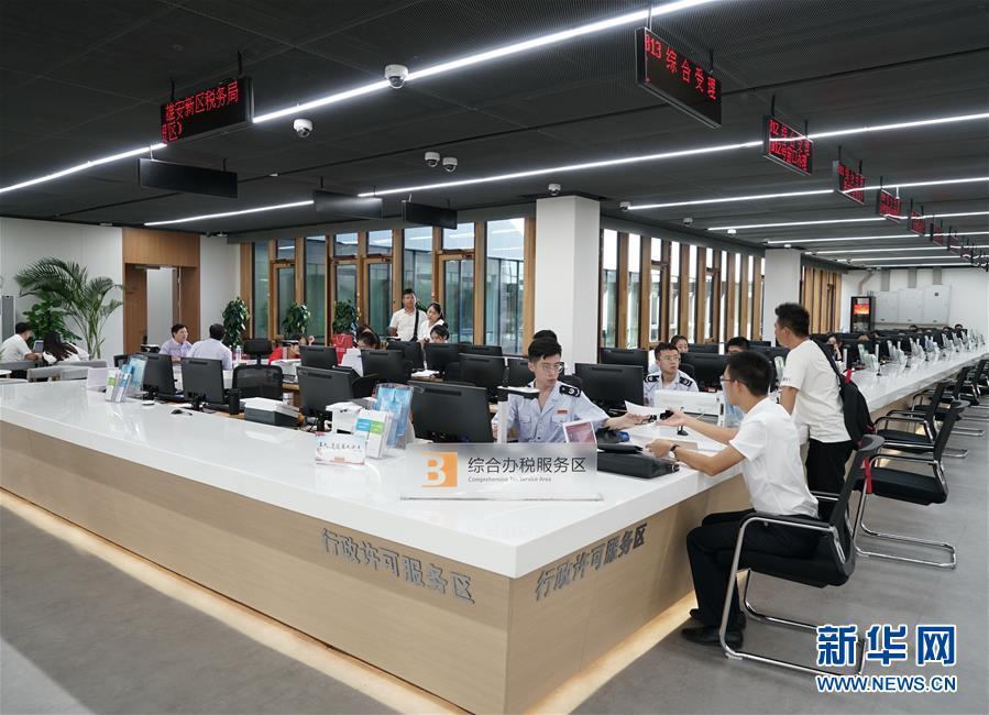 图为企业工作人员在雄安新区政务服务中心内办理业务(8月30日摄)。 新华社记者 牟宇 摄