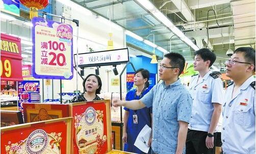 在一家超市的月饼销售区,检查人员了解月饼销售情况,未发现违规公款购送月饼礼盒情况。