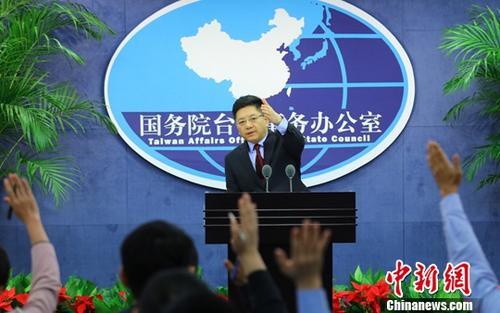 资料图:国台办发言人马晓光。中新社记者 杨可佳 摄