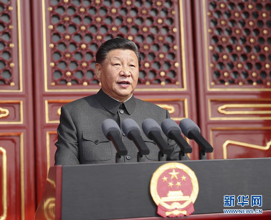 建国70周年庆典习近平发表重要讲话并检阅受阅部队