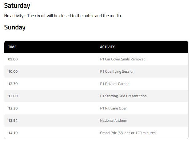 F1官网关于更改后安排的截图