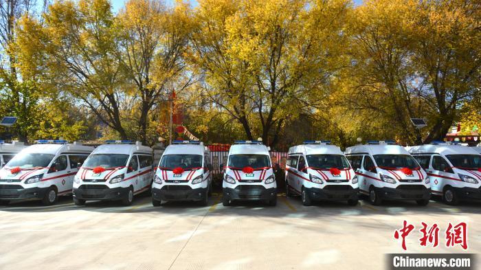西藏为50家基层乡镇卫生院配备诊疗车