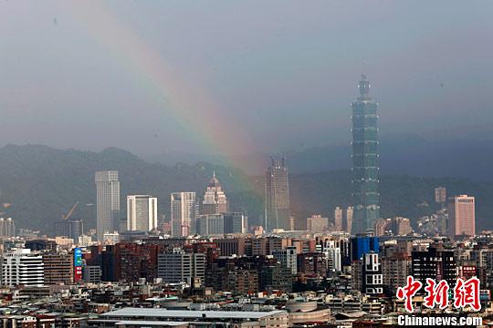 资料图:一场降雨过后,台北101大楼附近出现彩虹。中新社记者 陈小愿 摄