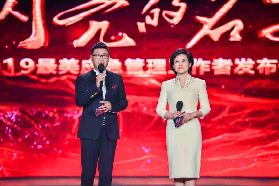 主持人:王筱磊(左)王宁(右)