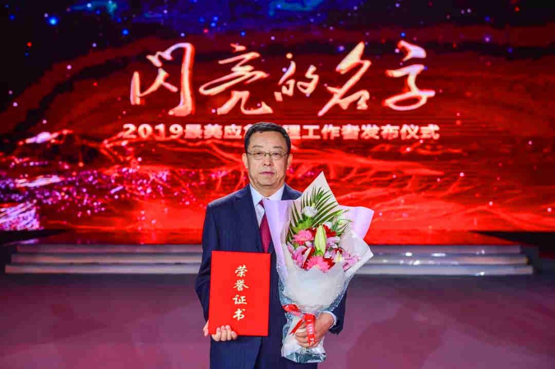 2019最美应急管理工作者:肖文儒