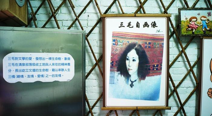 图为三毛梦屋内展示的三毛自画像