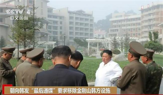 """朝向韓發""""最后通牒""""要求移除金剛山韓方設施"""