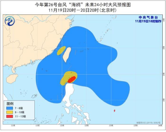 海上大风预报图(11月19日20时-20日20时) 来源:中央气象台