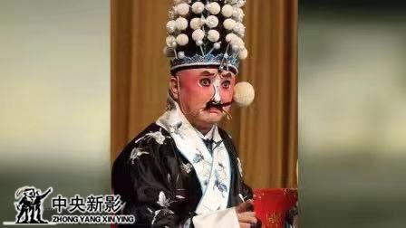 著名京剧演员张春华