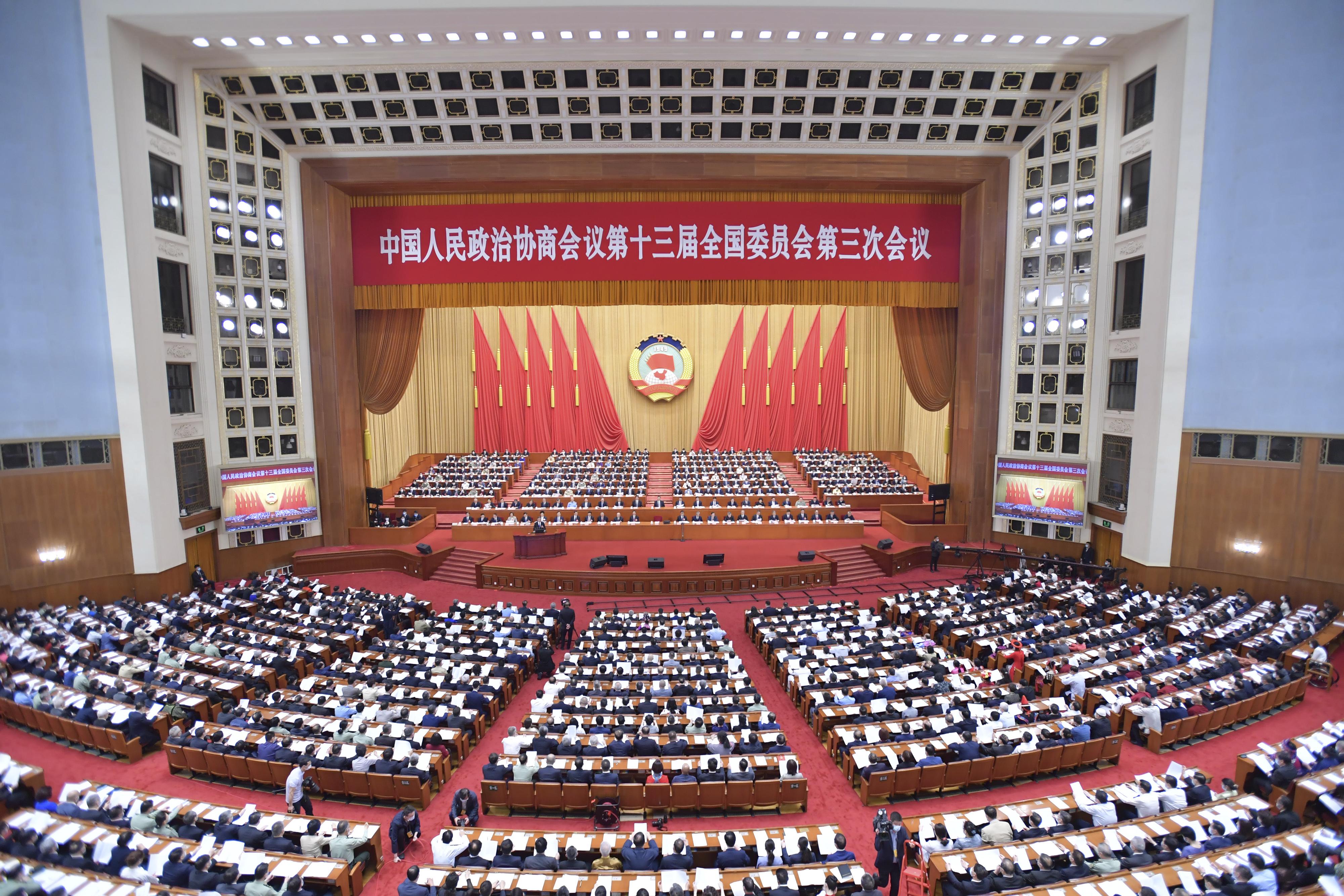 5月21日,中國人民政治協商會議第十三屆全國委員會第三次會議在北京人民大會堂開幕。