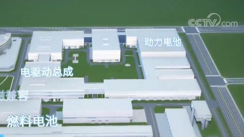 国内最大燃料电池汽车检验中心启动建设 投资额19.9亿元