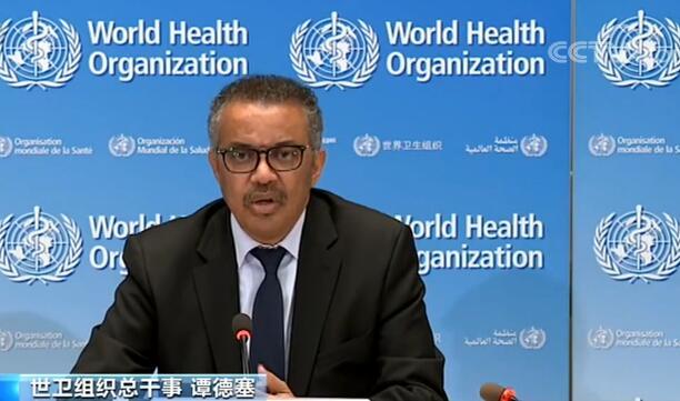 世卫组织成立基金会 接受各方捐款以更好地应对全球卫生挑战