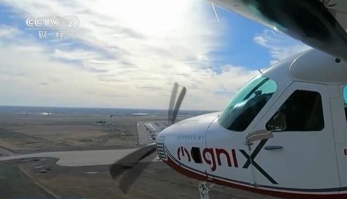 """""""空中特斯拉"""" 美国全电动飞机试飞成功 最高飞行高度762米"""