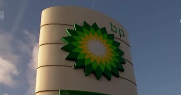 国际油价因需求锐减 英国石油公司将裁员1万人
