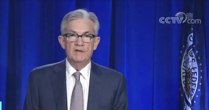三大股指涨跌不一 美联储维持超低利率不变