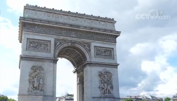 法国各大旅游景点从15日起陆续开放