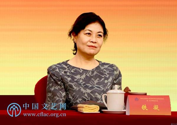 中国文联主席、中国作协主席铁凝出席开幕式。马李文博 摄