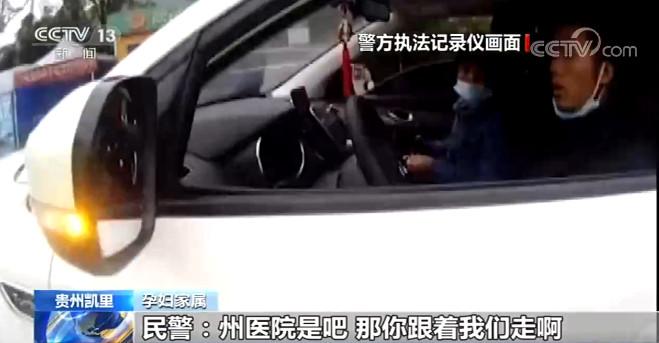孕妇高速路临产 幸有交警紧急送往医院