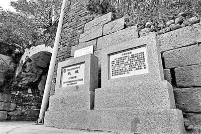 长城保护员机制见成效 北京发现明代长城古堡石匾额 历史价值颇高