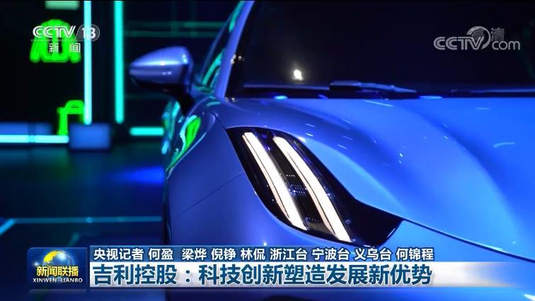 以科技创新为引领 打造智能电动汽车出行服务方案