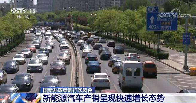 """我国出台稳定和扩大汽车消费的""""一揽子""""政策措施"""