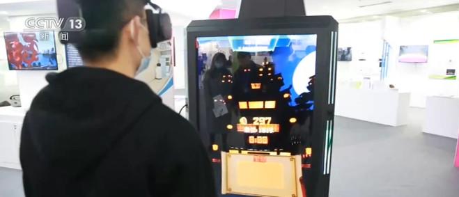 南京企業產品交流博覽會開幕 展示多領域智能黑科技