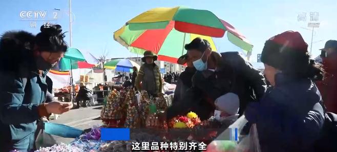 西藏日喀则:年货市场年味浓
