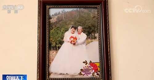 """给脱贫户的新年礼物 一张""""迟到""""的婚纱照"""