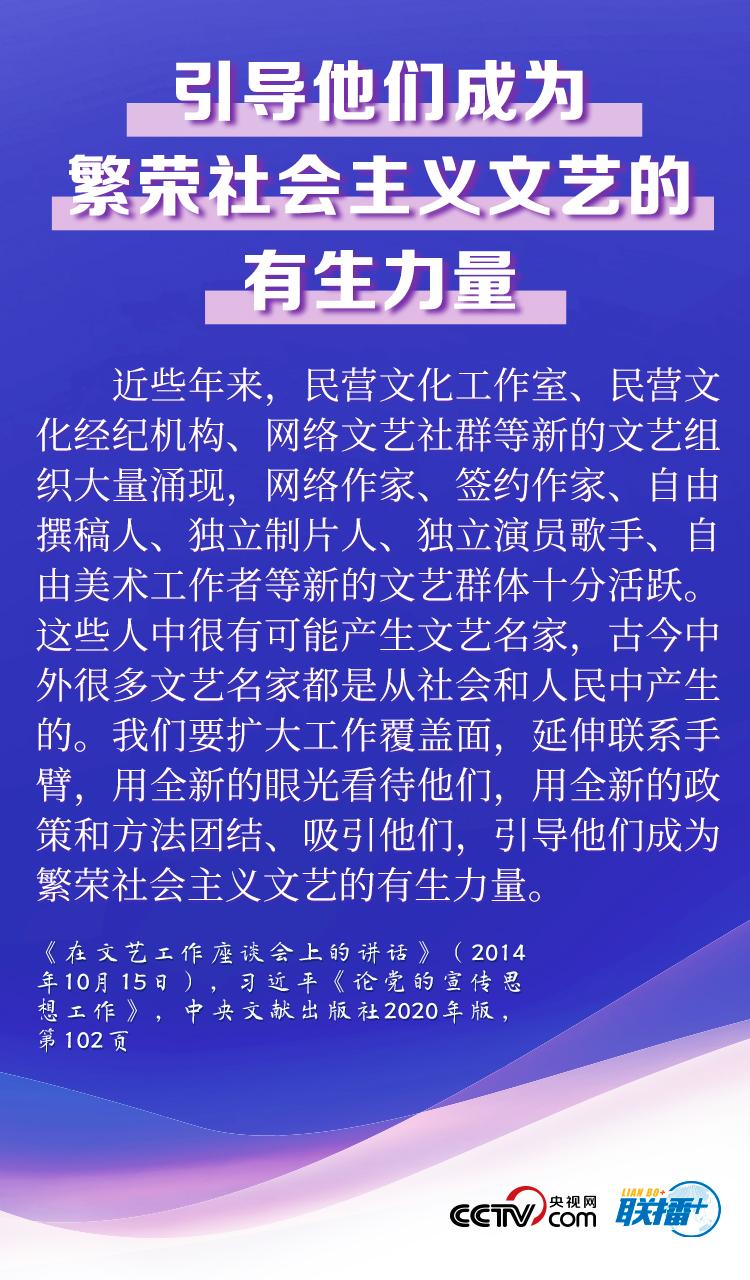 """阅读人才经典, 习近平为网络力量""""建军"""""""