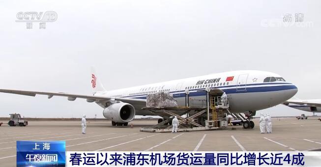 受航空運輸需求旺盛帶動 單日貨航班起降峰值達到314架次