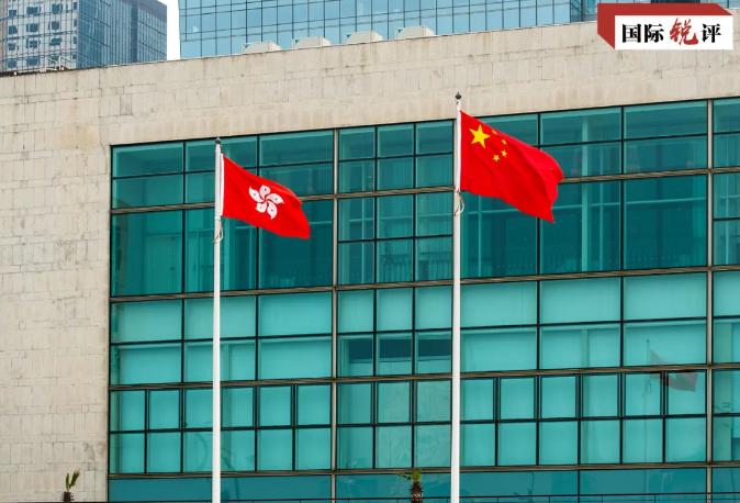 中国最高权力机关完善香港特区选举制度的基本原则、总体思路